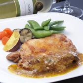 マリーナ レストラン トリムのおすすめ料理2