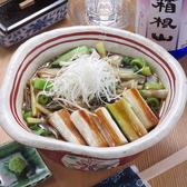 そばさろん 康のおすすめ料理3
