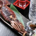 料理メニュー写真イカの姿焼 ゴロみそバター