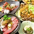 あじさい 味祭のおすすめ料理1