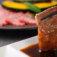 ■料理長こだわりの厳選素材使用■ワンランク上の外食に