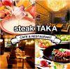 CAFE&RESTAURANT steak TAKA ステーキ タカ