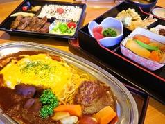定食屋 ジンベイ 菊水元町店の写真