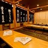 鶏のさんぽ 天王寺店のおすすめポイント1