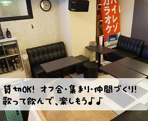 """""""貸切カラオケ m's"""""""