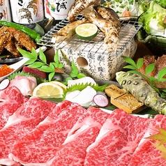 JapaneseRestaurant 良寛 りょうかんのおすすめ料理1