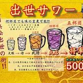 縁だこ 静岡富士駅前店のおすすめ料理3