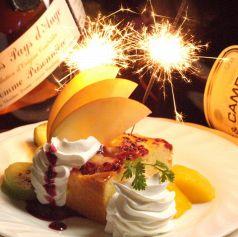 American Dining&Bar ベック BECK 藤沢店のおすすめポイント1