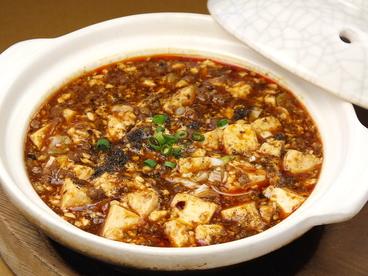 中華料理サンフジのおすすめ料理1