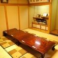 お座敷個室は最大20名様まで!落ち着いた和の個室となっております。