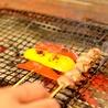 ワインと日本酒 炭火焼kitchenTAROのおすすめポイント1