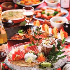 食彩浪漫 HERO海 ヒーロー海 手取本町店のおすすめ料理1