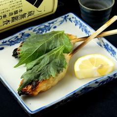 魚料理 味のおすすめ料理1