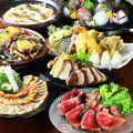 隠れ家個室居酒屋 御庭 ONIWA 銀座本店のおすすめ料理1
