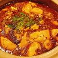料理メニュー写真麻婆豆腐(マーボードウフ)