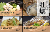 広島県産牡蠣