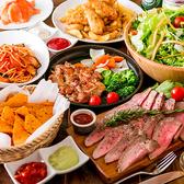 TOKYO BURGER ごはん,レストラン,居酒屋,グルメスポットのグルメ