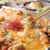 つばき TSUBAKI 椿 なんば店のおすすめ料理2