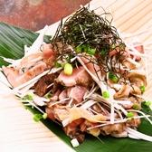 一期一会 東村山のおすすめ料理2