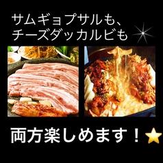 豚パパ 曙町 関内店のコース写真