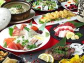 魚太郎鶏次郎 黒崎店のおすすめ料理3