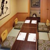 2名様から利用できる個室は全16室