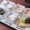 祇園焼肉 志のおすすめポイント2