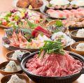 白木屋 浦安駅前店のおすすめ料理1