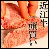 焼肉市場 京橋店 大阪のグルメ