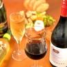 ワインと日本酒 炭火焼kitchenTAROのおすすめポイント2