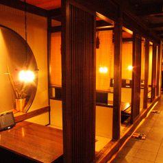 肉炉端 清田屋 三宮店の雰囲気1