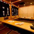 鶏のさんぽ 天王寺店の雰囲気1