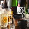 個室居酒屋 和ごころ 新宿のおすすめポイント3