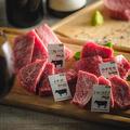 料理メニュー写真特上和牛 究極盛り