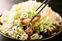 黒豚屋 らむちぃのおすすめ料理2