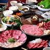 祇園焼肉 志のおすすめポイント1