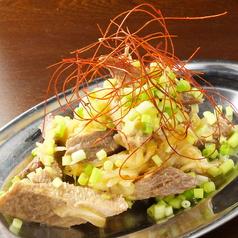 料理メニュー写真仙台名物★牛タンのネギチャー舌