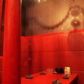 6名様までの赤い掘りごたつ個室☆