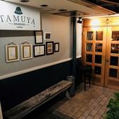 THE TAMUYAの雰囲気2