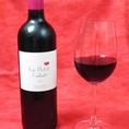 ワインも各種取り揃えております。 【ル・ブティ カロン】高い人気と知名度を誇るカロンセギュールの希少サードラベル。親しみやすい印象の中にも力強さを感じられるカロンセギュールのスタイルをしっかりと継承した仕上がりとなっております。