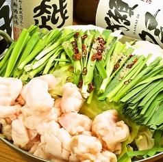 博多きむら屋 品川港南口のおすすめ料理1