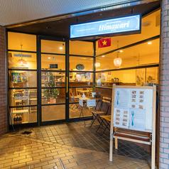 ひまわり cafe カフェの写真
