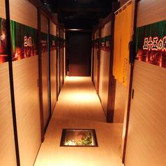 竹取御殿 浜松町・大門店の写真