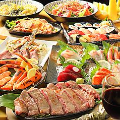 肉バル よりどり YORIDORI 新宿東口店のおすすめ料理1