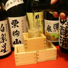 伊達の九州うまかもん居酒屋 個室酒蔵 昇り坂 のぼりざか 仙台東口店の雰囲気1