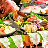 活彩肴や Wasuke わすけのおすすめ料理3