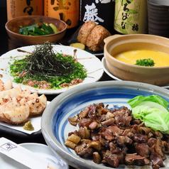 ぢどり屋 横浜店のおすすめ料理1