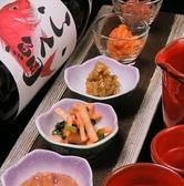 きねまんのおすすめ料理3