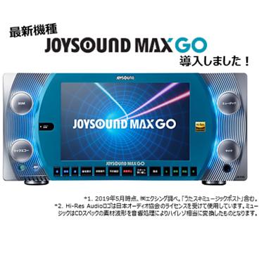 ジョイサウンド JOYSOUND 水戸南町店の雰囲気1