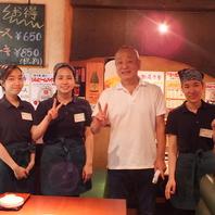 笑顔の素敵なスタッフがお出迎え致します!!